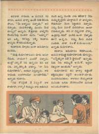 January 1968 Telugu Chandamama magazine page 48