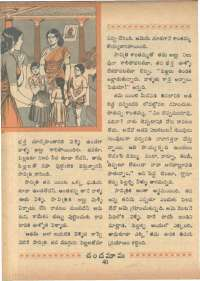 January 1968 Telugu Chandamama magazine page 52
