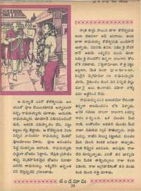 January 1968 Telugu Chandamama magazine page 36