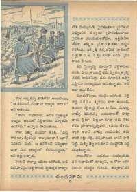 January 1968 Telugu Chandamama magazine page 18