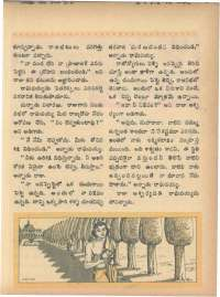 January 1968 Telugu Chandamama magazine page 39