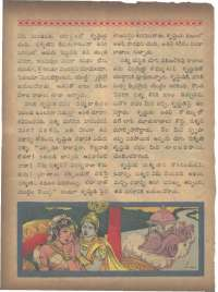 January 1968 Telugu Chandamama magazine page 68