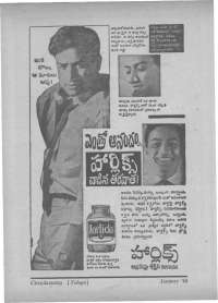 January 1968 Telugu Chandamama magazine page 6