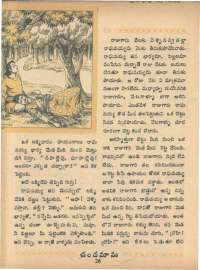 January 1968 Telugu Chandamama magazine page 38