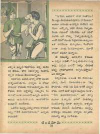 January 1968 Telugu Chandamama magazine page 46
