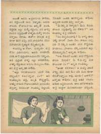January 1968 Telugu Chandamama magazine page 54