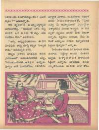 January 1968 Telugu Chandamama magazine page 33