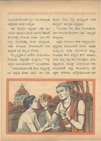 January 1968 Telugu Chandamama magazine page 56