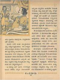 January 1968 Telugu Chandamama magazine page 30