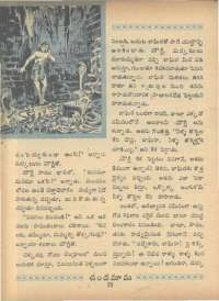 January 1968 Telugu Chandamama magazine page 70