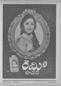 January 1968 Telugu Chandamama magazine page 7