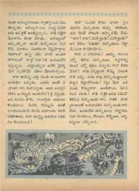 January 1968 Telugu Chandamama magazine page 72