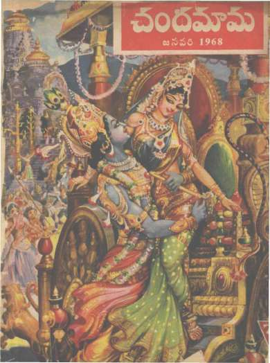 January 1968 Telugu Chandamama magazine cover page