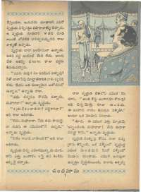 January 1968 Telugu Chandamama magazine page 19