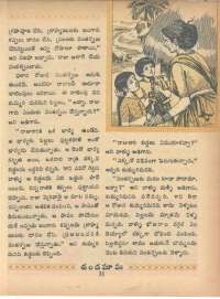 January 1968 Telugu Chandamama magazine page 43