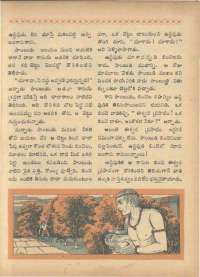 January 1968 Telugu Chandamama magazine page 57