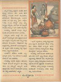 January 1968 Telugu Chandamama magazine page 53
