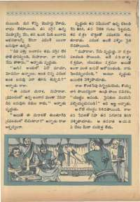 January 1968 Telugu Chandamama magazine page 20