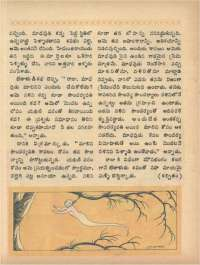 January 1968 Telugu Chandamama magazine page 34