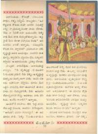 January 1968 Telugu Chandamama magazine page 65