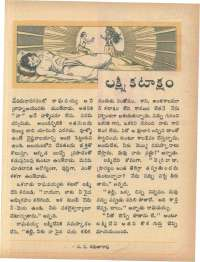 January 1968 Telugu Chandamama magazine page 35