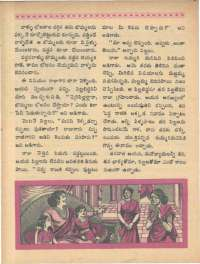 January 1968 Telugu Chandamama magazine page 44