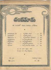 January 1968 Telugu Chandamama magazine page 2