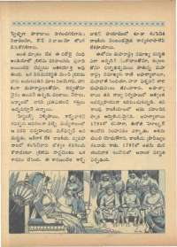 January 1968 Telugu Chandamama magazine page 16