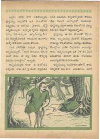 January 1968 Telugu Chandamama magazine page 59