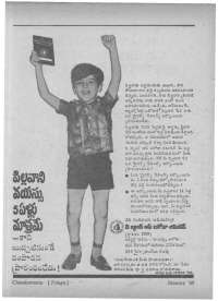 January 1968 Telugu Chandamama magazine page 10