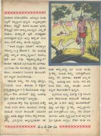 January 1968 Telugu Chandamama magazine page 23