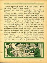 March 1968 Telugu Chandamama magazine page 55