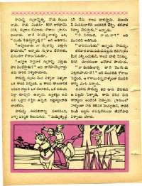 March 1968 Telugu Chandamama magazine page 50