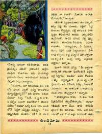 March 1968 Telugu Chandamama magazine page 32