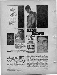 March 1968 Telugu Chandamama magazine page 16
