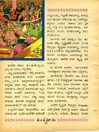 March 1968 Telugu Chandamama magazine page 66