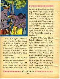 March 1968 Telugu Chandamama magazine page 28