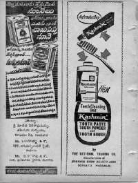 March 1968 Telugu Chandamama magazine page 6