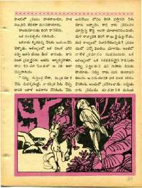 March 1968 Telugu Chandamama magazine page 39