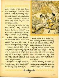 March 1968 Telugu Chandamama magazine page 45