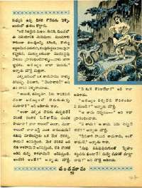 March 1968 Telugu Chandamama magazine page 75
