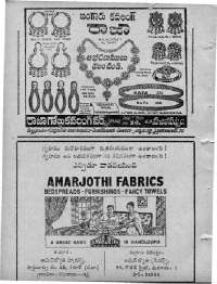March 1968 Telugu Chandamama magazine page 14