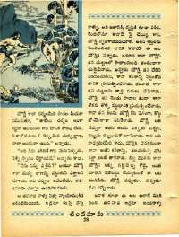 March 1968 Telugu Chandamama magazine page 74