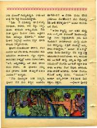 March 1968 Telugu Chandamama magazine page 34