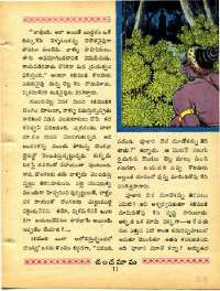 March 1968 Telugu Chandamama magazine page 29