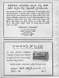 March 1968 Telugu Chandamama magazine page 82