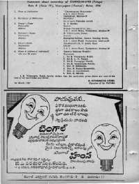March 1968 Telugu Chandamama magazine page 18