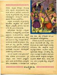 March 1968 Telugu Chandamama magazine page 67