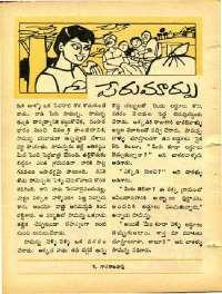 March 1968 Telugu Chandamama magazine page 48