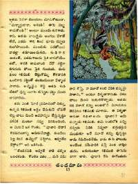 March 1968 Telugu Chandamama magazine page 31